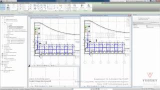 Vysotskiy consulting - Видеокурс Autodesk Revit MEP - 10.09 Копирование видов
