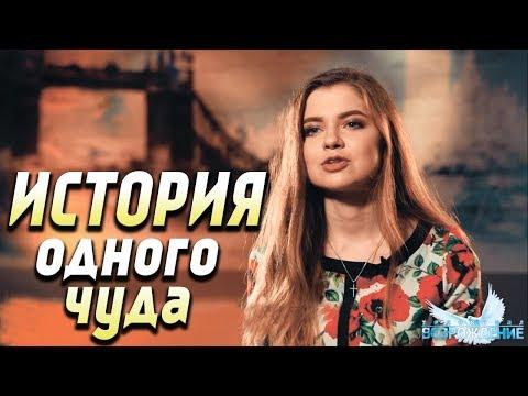Медицинский центр Мобильная Медицина в Ростове-на-Дону
