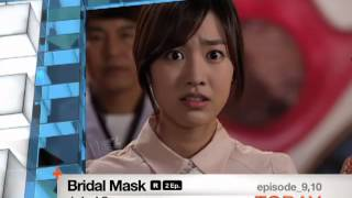 [Today 7/22] Bridal Mask - ep.9&10 [R]