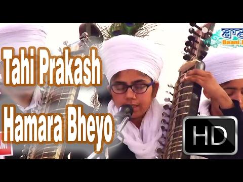 Tahi-Prakash-Kirtan-By-Akal-Academy-Baru-Sahib-Students-At-G-Rakabganj-Sahib-On-12-Feb-2017