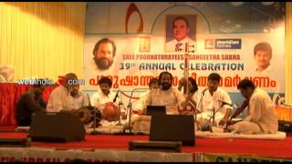 Carnatic Vocal Concert by K.J Yesudas and Vijay Yesudas