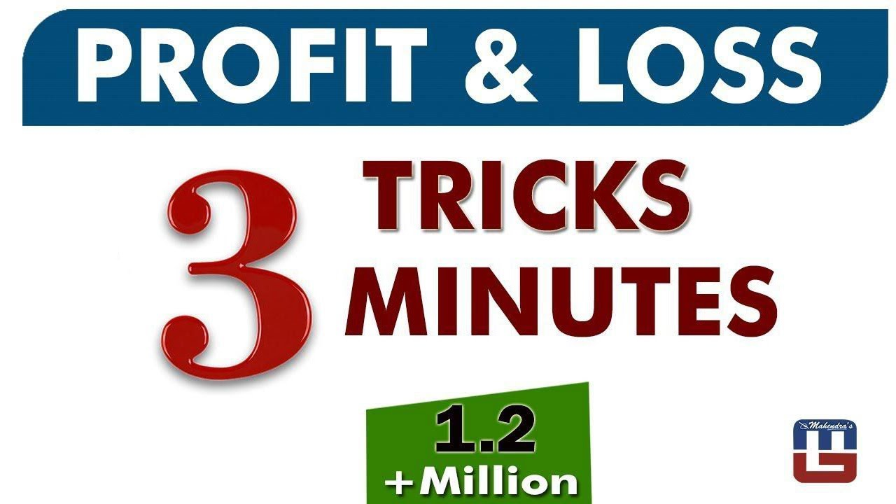 profit loss 3 tricks 3 minutes maths 2018 youtube