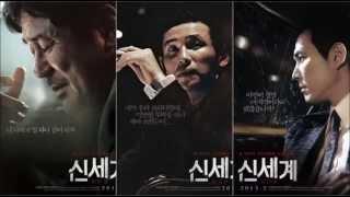 Video 신세계 Full Ost  New World Full Movie Soundtrack By Jo Yeong-wook download MP3, 3GP, MP4, WEBM, AVI, FLV Juli 2018