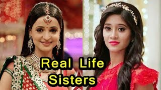 Top 10 TV Actresses Who are Real Life Sisters 2018 | You Don't Know