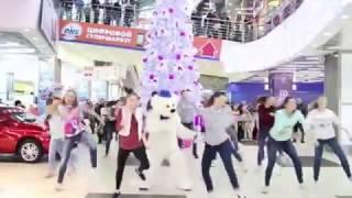 танец на новый год 2017!