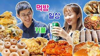 문두루 커플 데이트|출근룩 데일리룩|핫도그 스타벅스 마…