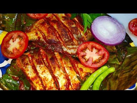 வாழை இலையில் மீன் பொரிக்கும் முறை/ Fish Fry In Banana Leaf/Pomfret Fish Fry Recipe