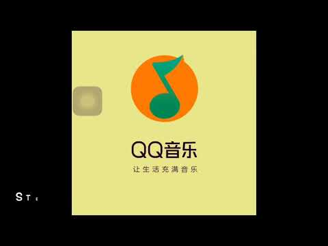 How to Make QQ music Work  in The USA 2018👍👍
