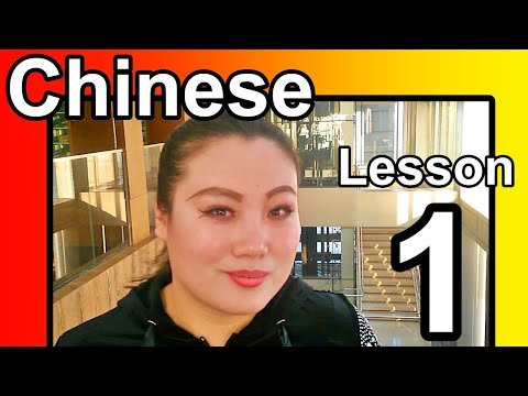 NEW Online Chinese Class with Emma❤Learn Chinese with Emma from YouTube · Duration:  4 minutes 21 seconds