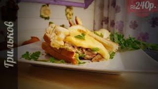 Бутерброд v3.0. | Грильков