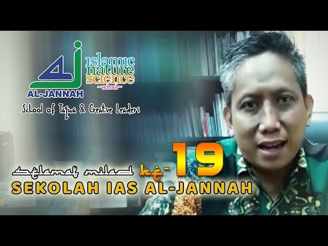TESTIMONI KEPALA DINAS PENDIDIKAN KOTA DEPOK, H. MOHAMAD THAMRIN UNTUK SEKOLAH IAS AL-JANNAH