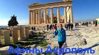 видео Афины за 2 дня. Апрель 2016