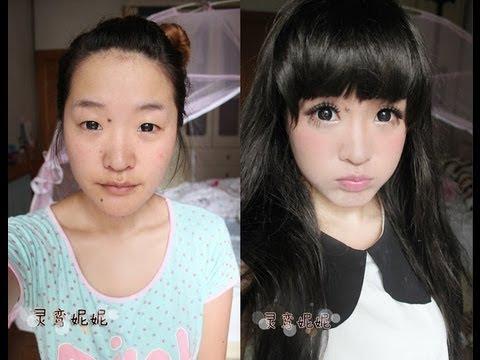 Doll Face Makeup Power Of Makeup Youtube