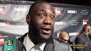 DEONTAY WILDER CLEARLY DUCKING ANTHONY JOSHUA IF HE'S SERIOUS ABOUT 50/50!!!
