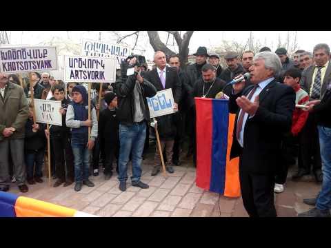 Կաթնաղբյուր գյուղում Հայոց Ցեղասպանության հուշարձա