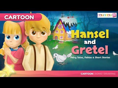 Hansel and Gretel| Tale in Hindi | हंसेल एंड  ग्रेटेल |  बच्चों की नयी हिंदी कहानियाँ