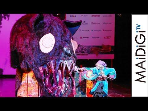 コスプレ日本代表は「怪~ayakashi~化猫」パフォーマンス 「世界コスプレサミット2017」予選