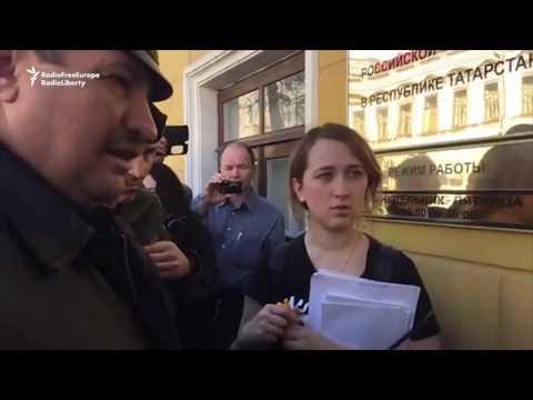 Protest Held In Kazan, Several Demonstrators Detained