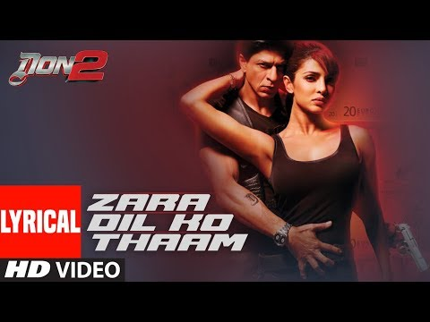 """Zaraa Dil Ko Thaam Lo Lyrical Video 