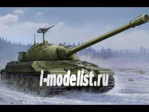 """Четвертая часть сборки модели танка """"ИС-7"""" фирмы """"Trumpeter"""" в 1/35 масштабе."""