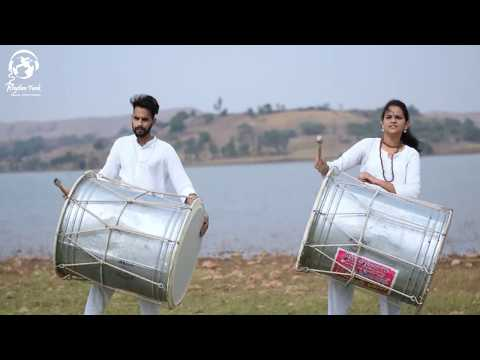 Rockabye Cover By Indian Dhol Tasha  ( ढोल ताशा )  || Rhythm Funk || 2018