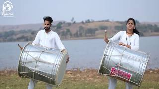 Rockabye Cover By Indian Dhol TASHA.mp3