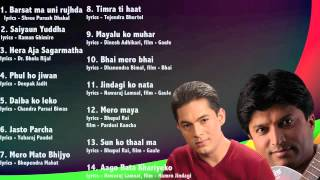 Best songs of Ram Krishna Dhakal with Tika Bhandari | Audio Jukebox |