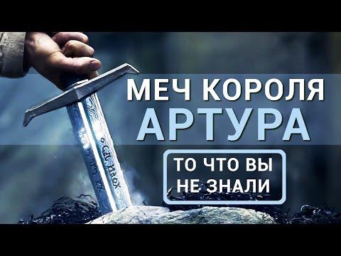 Меч короля Артура, 2017, фильм – смотреть онлайн
