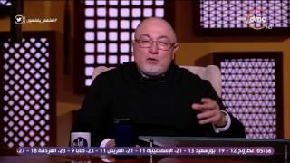 خالد الجندي يهاجم 'مبروك عطية': 'سيب الفتوى لأهلها' (فيديو)