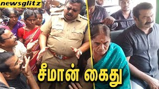 Seeman Arrested in Salem | Salem 8 Way Issue