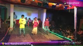SCC MINI DANCE 2017 Dance 05