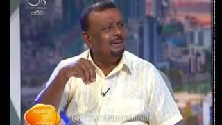 Ayubowan Suba Dawasak 2020-02-19 | Rupavahini Thumbnail