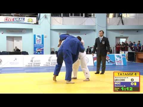 Первенство России по дзюдо до 23 лет, 2015. Финал 81 кг: Лаппинагов, Калинин