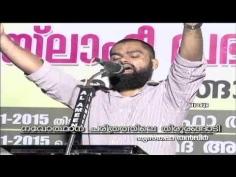 ബാഫഖി തങ്ങൾ കണ്ട കെ.എം മൗലവി
