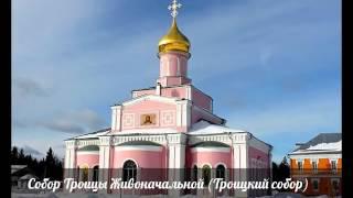 видео Паломническая поездка в Новодевичий Богородице – Смоленский монастырь