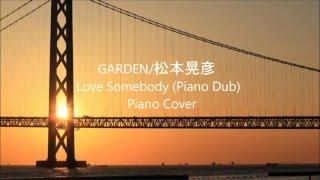 ドラマ「踊る大捜査線」の主題歌「Love Somebody」(織田裕二 with Maxi...