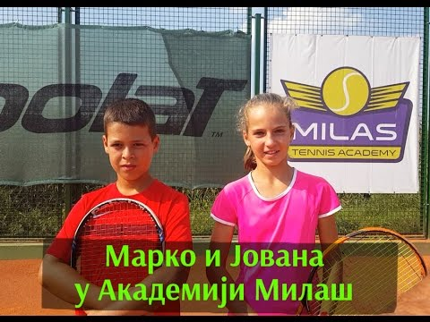 Jovana Grujić i Marko Maksimović u Teniskoj akademiji Milaš