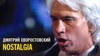 Дмитрий Хворостовский - Nostalgia