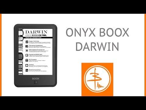 ONYX BOOX C67ML Darwin - обзор читалки на Android