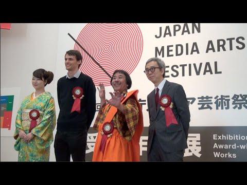 19th Japan Media Arts Festival