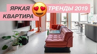 SHOX DOIRA 75 m2: LCD qizlar uchun Yorug', ichki dizayn''Kiev Venetsiya' [XONA TUR]'