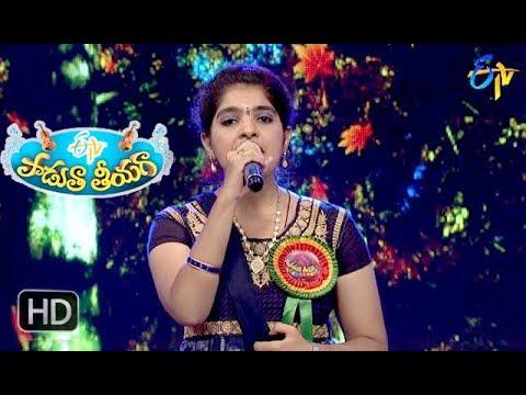 Telugu Songs Lyrics Chukkalu temmanna - April 1st Vidudhala