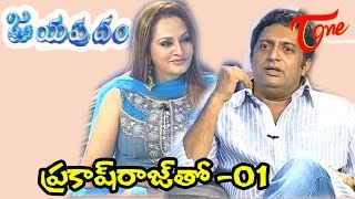 Jayapradam with Prakash Raj - Tollywood & Kollywood - Famous actor - Episode 01
