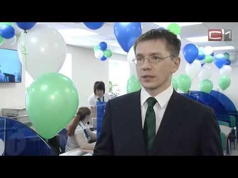Открытие нового офиса ХМНПФ в Сургуте