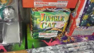 Fireworks Demo (200 Gram Cake) - Jungle Cat (Orion)