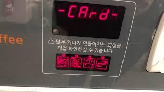 서울1호선 제물포역 명소 : 2020.2 프리미엄 원두…