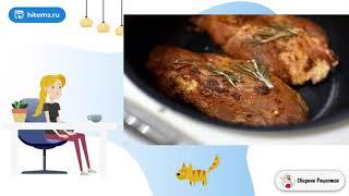 Свинина запеченная в мультиварке с чесноком и розмарином Очень домашний рецепт