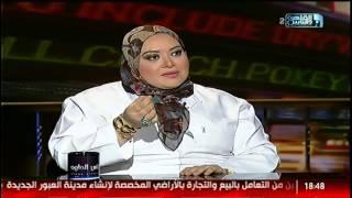 الناس الحلوة   تصحيح المفاهيم الخاطئة عن طب الأسنان مع د.إسراء السعيد