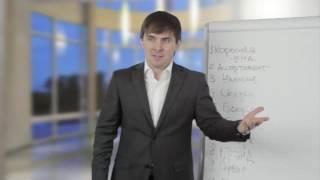 Эмоция и логика  Видео урок из Системы 'ПРОФЕССИОНАЛ'  Тренинг продаж Евгения Котова