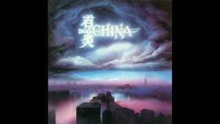 China - Sign In The Sky - HQ Audio